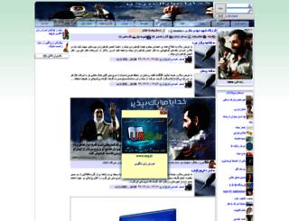 shabbu.miyanali.com screenshot