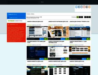 shablons-new.ucoz.ru screenshot