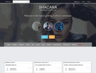 shacara.com screenshot