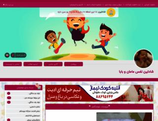 shadlin.niniweblog.com screenshot