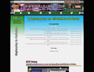 shadowwares.com screenshot