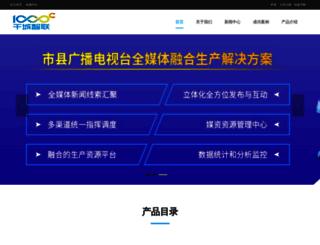 shadt.com screenshot