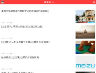 shafale.com screenshot