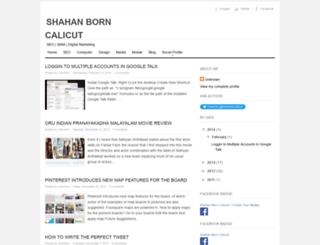 shahanborncalicut.blogspot.com screenshot