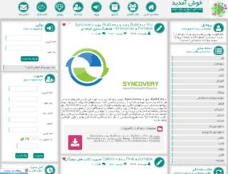 shahcloob.ir screenshot