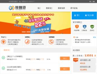 shahe.tourongdai.com screenshot