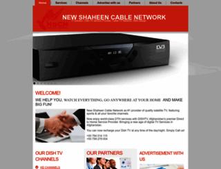 shaheencable.com screenshot