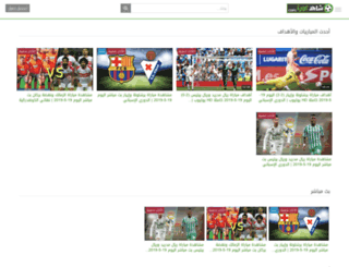 shahidkora.com screenshot