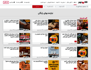 shahr24.com screenshot