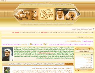 shahran.com screenshot