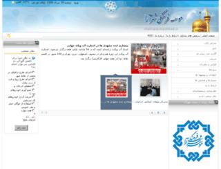 shahrara.mashhad.ir screenshot