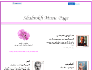 shahrokh.8m.net screenshot