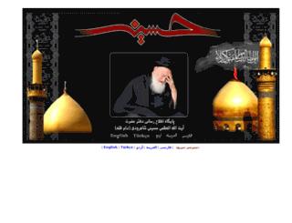 shahroudi.com screenshot