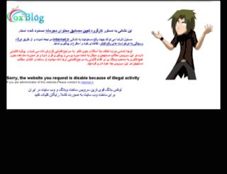 shahrouz.loxblog.com screenshot