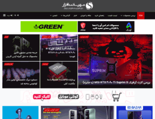 shahrsakhtafzar.com screenshot