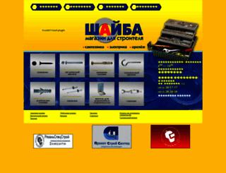 shaiba62.ru screenshot