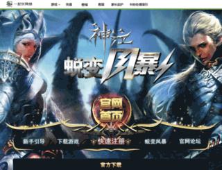 shaiya.cdcgames.net screenshot