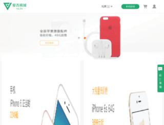 shajia.cn screenshot