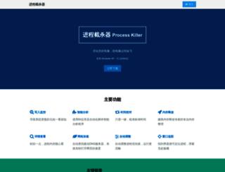 shajincheng.com screenshot