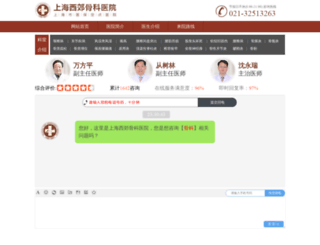shajlt.com screenshot