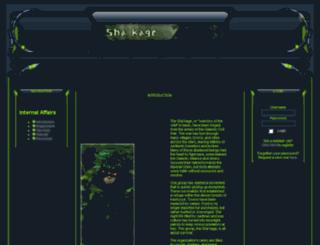 shakage.ad-net.net screenshot