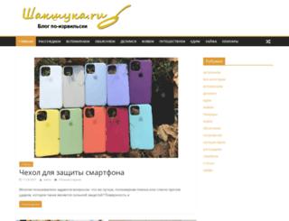 shakshuka.ru screenshot