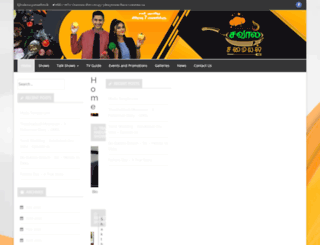 shakthitv.lk screenshot