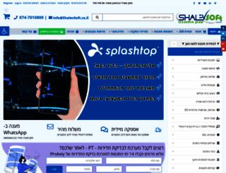 shalevsoft.co.il screenshot