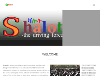 shalot.net screenshot