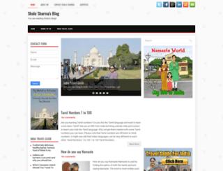shalusharma.net screenshot