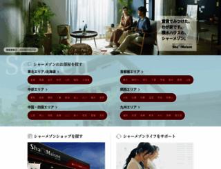 shamaison.com screenshot