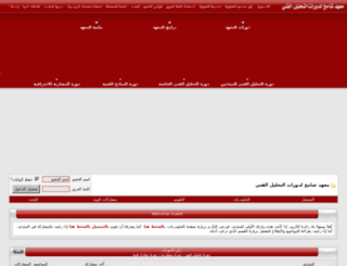 shamek.com screenshot