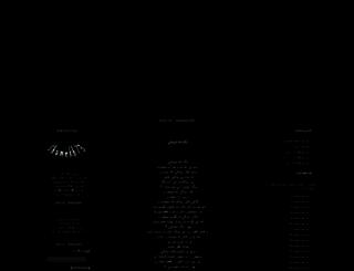 shamekh73.blogfa.com screenshot
