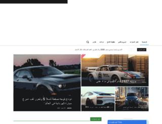 shamel24.com screenshot