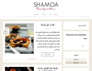 shamoa.com screenshot