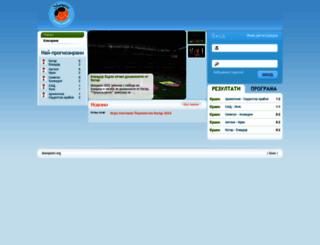 shampioni.org screenshot