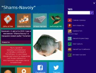 shams-navoiy.uz screenshot