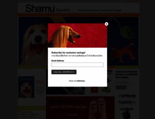 shamuquarterly.com screenshot