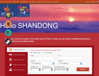 shandong.chinatraveldepot.com screenshot