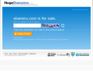 shaneru.com screenshot