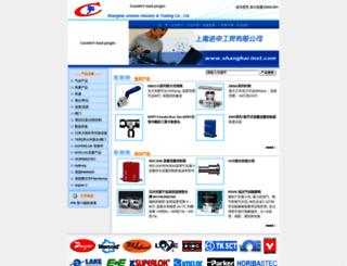 shanghai-inst.com screenshot