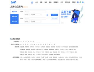 shanghai.8684.cn screenshot
