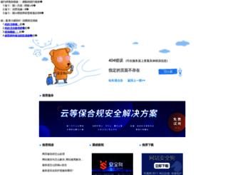 shanghai.admaimai.com screenshot