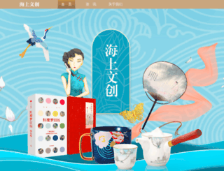 shanghai.com.cn screenshot