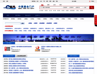shanghai.eshow365.com screenshot