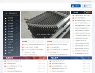 shanghai.ihanhua.com screenshot