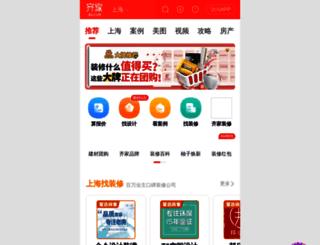 shanghai.jia.com screenshot
