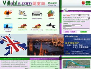 shanghai.villable.com screenshot