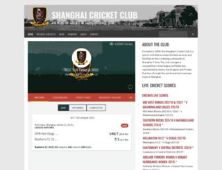 shanghaicricket.com screenshot