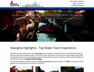 shanghaihighlights.com screenshot